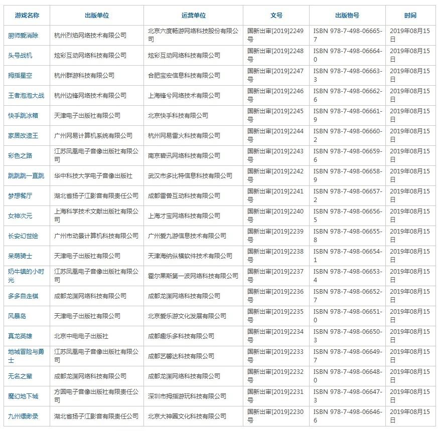 new_2.jpg