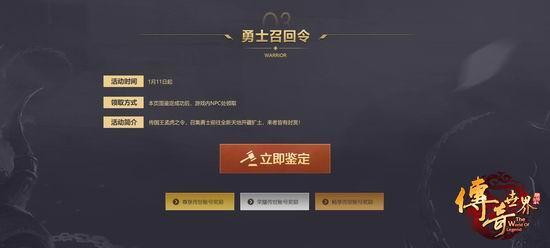 new_图3.jpg